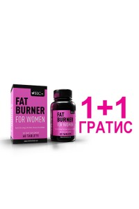 SLC Fat Burner for Women 1+1 ГРАТИС